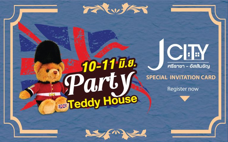 Party Teddy House @เจ ซิตี้ ศรีราชา-อัสสัมชัญ