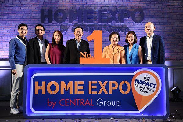 """""""โฮม เอ็กซ์โป โดย เซ็นทรัล กรุ๊ป"""" (HOME EXPO by CENTRAL Group) ลดสะท้านเมือง ผนึกกำลังบริษัทเครือกลุ่มเซ็นทรัลตั้งเป้าโกย 600 ล้าน"""
