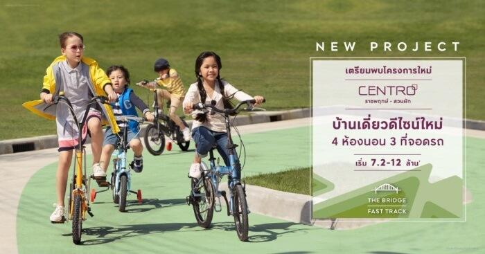 Centro Ratchapruek Suanphak -project-6