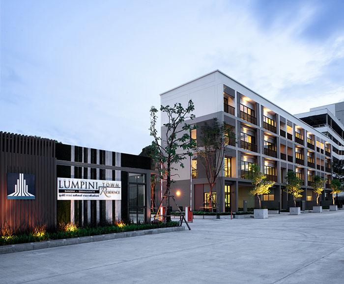 บ้านลุมพินี ชวนเป็นเจ้าของทาวน์โฮมออฟฟิศ จอง-โอนวันนี้ รับส่วนลดสูงสุดเป็นล้าน