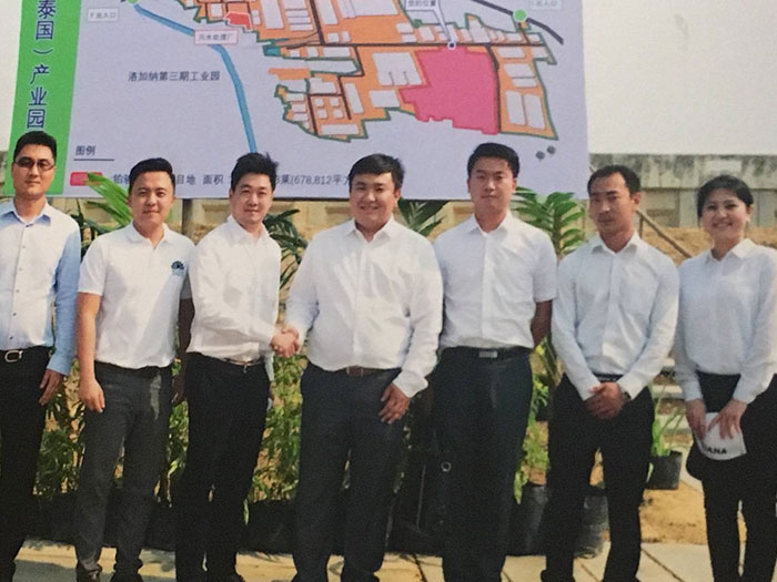โรจนะเซ็น MOU ขายที่ดิน 300 ไร่กลุ่มทุนยักษ์ใหญ่ธุรกิจยานยนต์และโดรนจากจีน แจงยอดรับรู้รายได้ขายที่ดินบริษัทย่อย มูลค่ากว่า 1