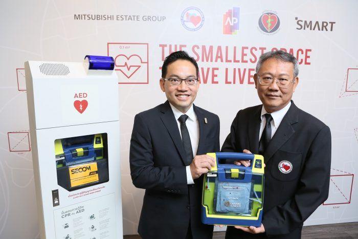 'เอพี ไทยแลนด์' เดินหน้าติดตั้งเครื่องช็อกไฟฟ้าหัวใจอัตโนมัติ AED ที่คอนโดเอพี รณรงค์ให้คนไทยตระหนักและพร้อมรับมือ 'ภาวะหัวใจหยุดเต้นเฉียบพลัน' มหันตภัยเงียบคร่าชีวิต