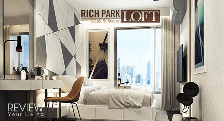 RICH PARK LOFT @Lak Si Station - ริชพาร์ค ลอฟท์ แอท หลักสี่ สเตชั่น (PREVIEW)