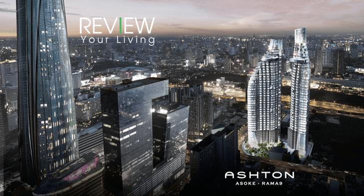 ASHTON Asoke – Rama 9 - แอชตัน อโศก – พระราม 9 (PREVIEW)