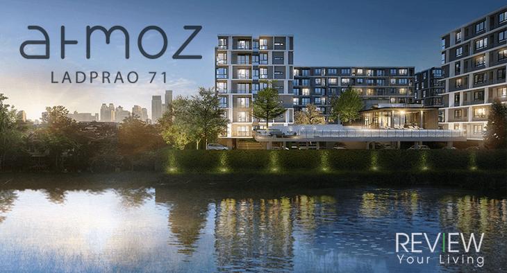 Atmoz Ladprao 71- แอทโมซ ลาดพร้าว 71 (PREVIEW)