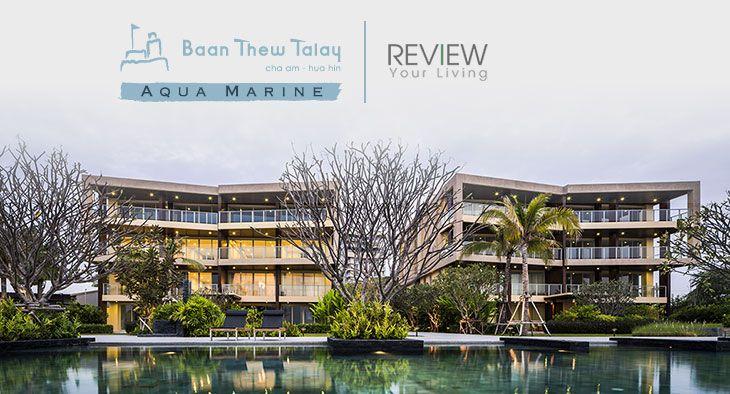 Baan Thew Talay Cha Am-Hua Hin Aqua Marine (PREVIEW)