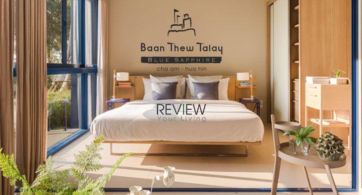Baan Thew Talay Cha Am-Hua Hin Blue Sapphire (PREVIEW)