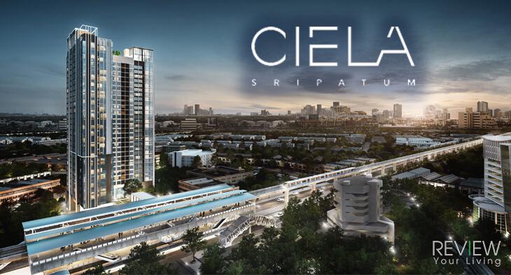 CIELA Sripatum คอนโดติดสถานีรถไฟฟ้า ในราคาที่เอื้อมถึง