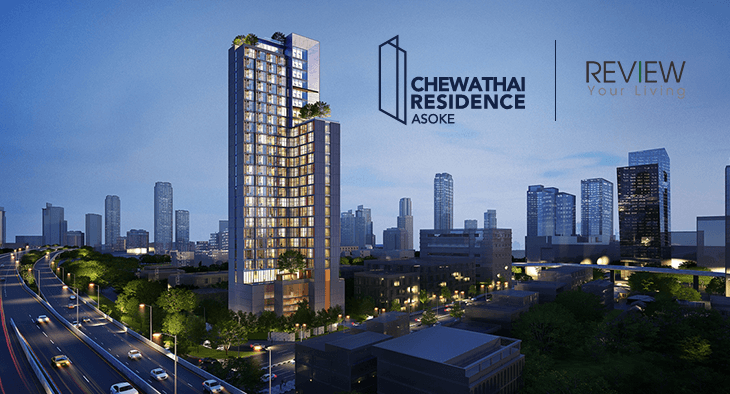 Chewathai Residence Asoke - ชีวาทัย เรสซิเดนซ์ อโศก (PREVIEW)