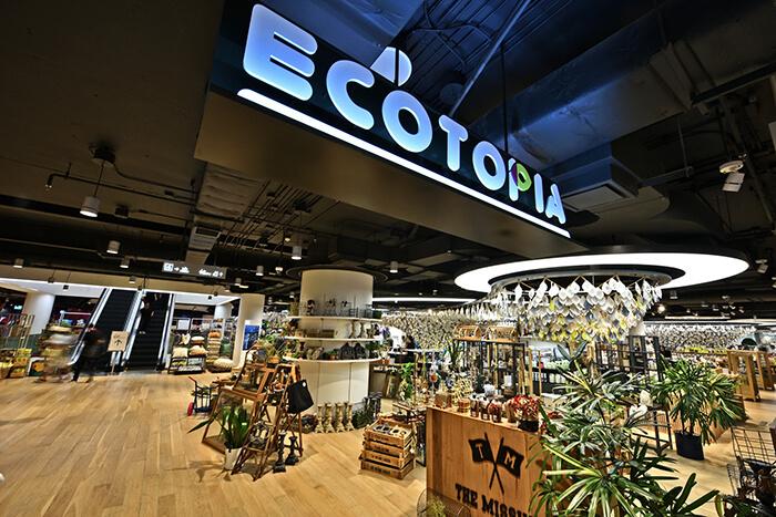 """สยามดิสคัฟเวอรี่ เปิดสเปซใหม่ """"Ecotopia"""" ฉีกกฎนิยามอีโค่แบบเดิมให้ทันสมัย รองรับการใช้ชีวิตใส่ใจสุขภาพและสิ่งแวดล้อม"""