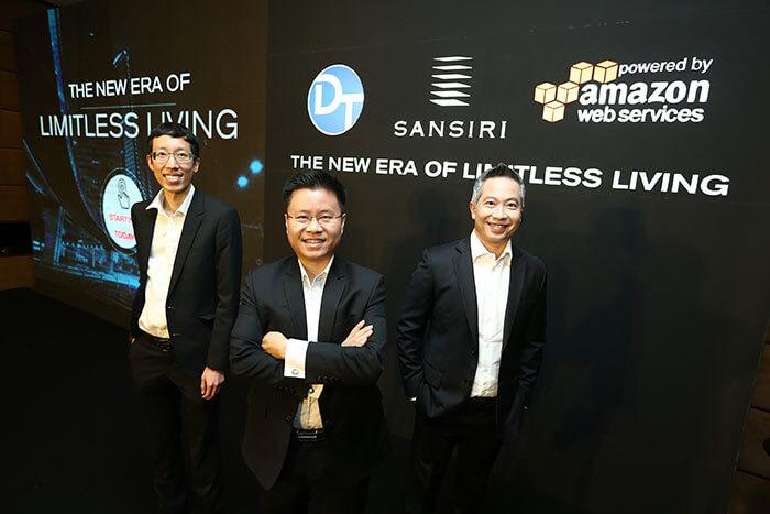 """แสนสิริดึงเทคโนโลยีระดับโลก """"Amazon Web Services"""" ก้าวสู่การเปลี่ยนแปลงทางนวัตกรรมการอยู่อาศัยตอบโจทย์โลกยุคดิจิทัล"""