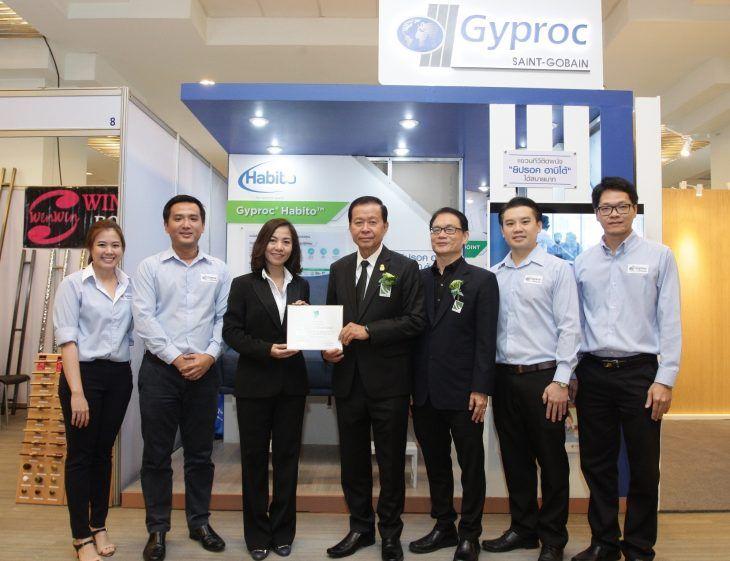 """ยิปรอคนำเสนอนวัตกรรมเพื่อการพักอาศัยที่ยั่งยืน ภายใต้แนวคิด """"Gyproc Go Green"""" ในงาน 2017 Thai Green Building Expo and Conference"""