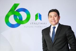 อิตัลไทยเปิดงานเอ็กซ์โปสุดยิ่งใหญ่ที่ไบเทค ฉลอง 60 ปี โชว์ความหลากหลายเชิงกลยุทธ์ พร้อมคิกออฟแผน 5 ปี  ดันยอดขายโต 2 เท่าสู่ 25
