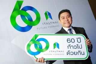 อิตัลไทยครบ 60 ปี เดินหน้าครั้งใหญ่ดันยอดขายโต 2 เท่าใน 5 ปี มูลค่าธุรกิจแตะ 25