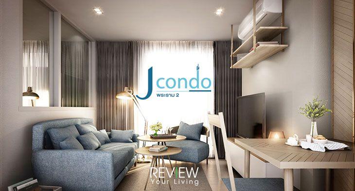 J Condo เจ คอนโด พระราม 2 (PREVIEW)