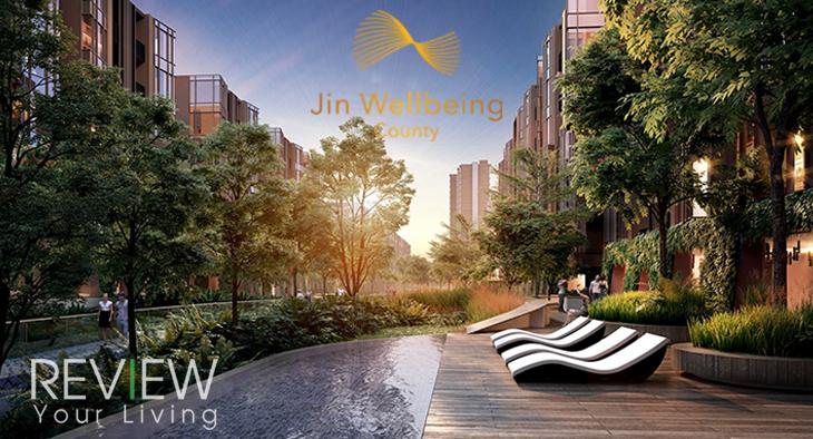 Jin Wellbeing County - จิณณ์ เวลบีอิ้ง เคาน์ตี้ (PREVIEW)