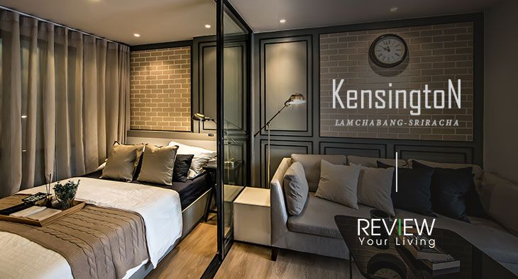 Kensington แหลงฉบัง-ศรีราชา (PREVIEW)