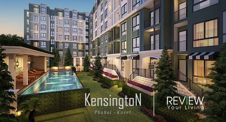 Kensington Phahol - Kaset (PREVIEW)