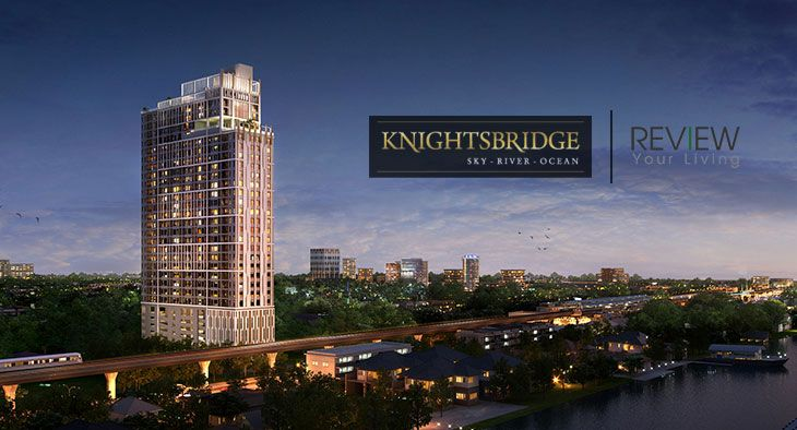 Knightsbridge Sky River Ocean (PREVIEW)