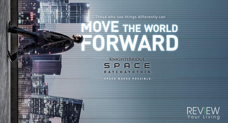 Knightsbridge Space Ratchayothin - ไนท์บริดจ์ สเปซ รัชโยธิน (PREVIEW)