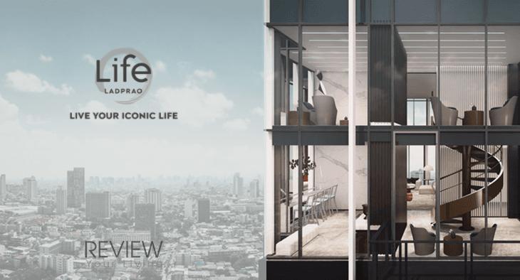 Life Ladprao - ไลฟ์ ลาดพร้าว (PREVIEW)