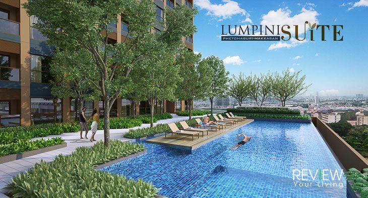 Lumpini Suite Phetchaburi-Makkasan ลุมพินี สวีท เพชรบุรี-มักกะสัน (PREVIEW)