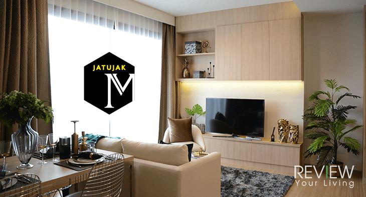 M Jatujak สัมผัสพื้นที่สีเขียวทุกครั้งที่กลับบ้าน