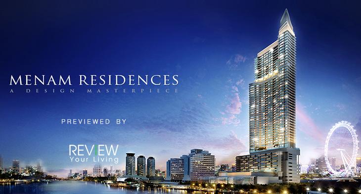 Menam Residences (PREVIEW)