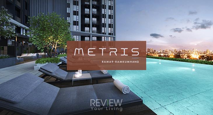 Metris Rama 9-Ramkumhang : เมทริส พระราม 9-รามคำแหง (PREVIEW)