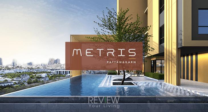 Metris Pattanakarn : เมทริส พัฒนาการ (PREVIEW)
