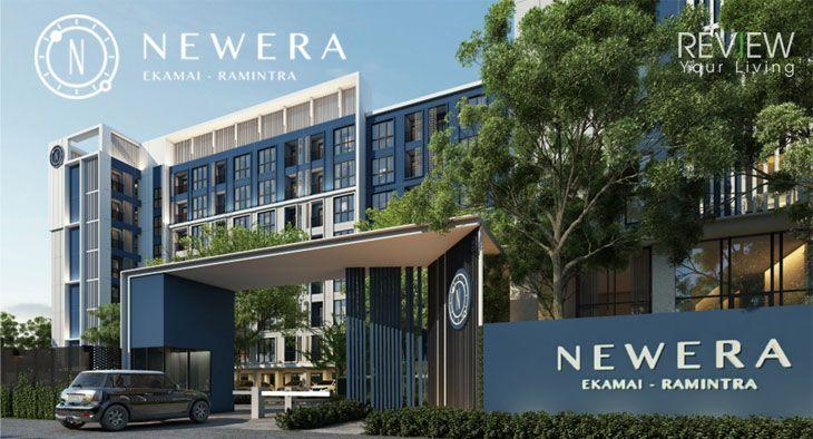 Newera Ekmai-Ramintra - นีเวร่า เอกมัย-รามอินทรา (PREVIEW)