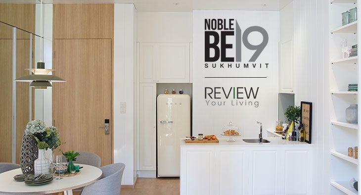 Noble BE19 (รีวิวคอนโด)