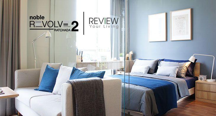 Noble Revolve Ratchada 2 อัพเดทห้องดีไซน์ใหม่กับโปรฯแรงๆ (Advertorial)
