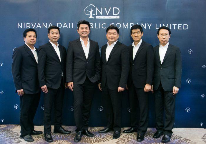 NVD แถลงแผนครึ่งปีหลัง พร้อมเปิดตัวทีมผู้บริหารมือดีเสริมความแกร่ง