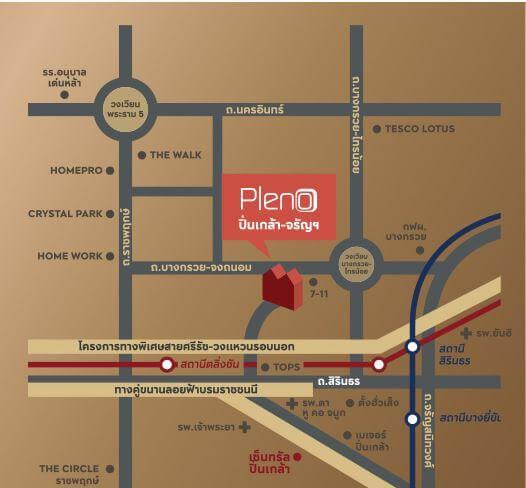 Pleno Pinklao-Charan-project-11
