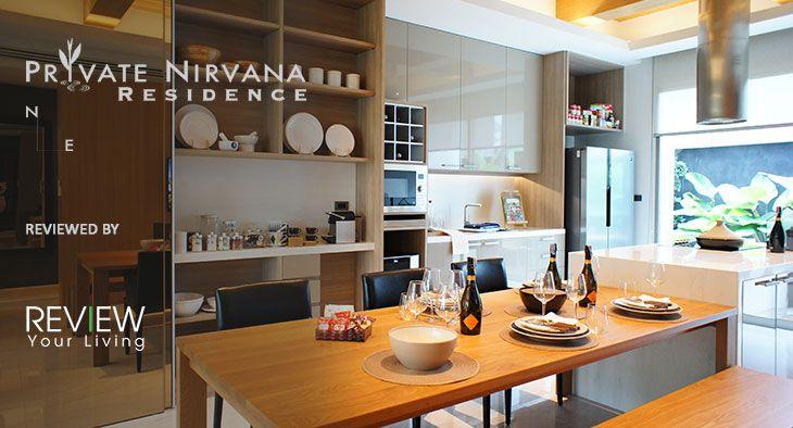 รีวิวบ้านเดี่ยว Private Nirvana Residence