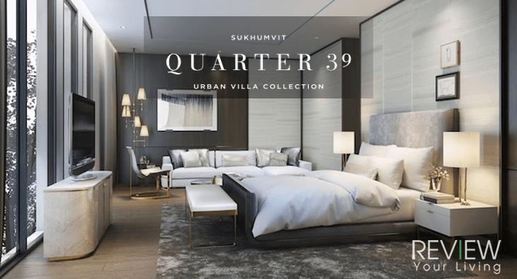 Quarter 39