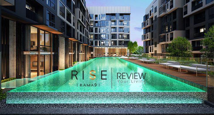 Rise Rama 9 (PREVIEW)