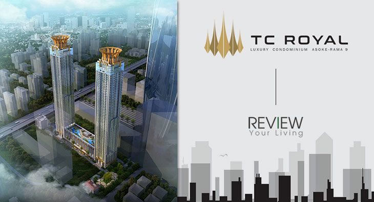 TC ROYAL Asoke-Rama9 (PREVIEW)