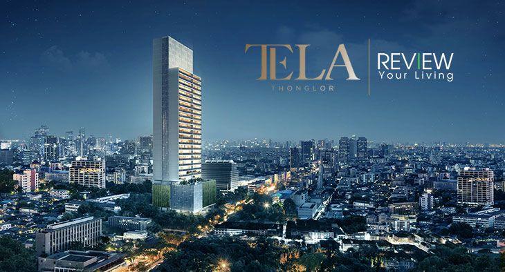 TELA Thonglor (PREVIEW)