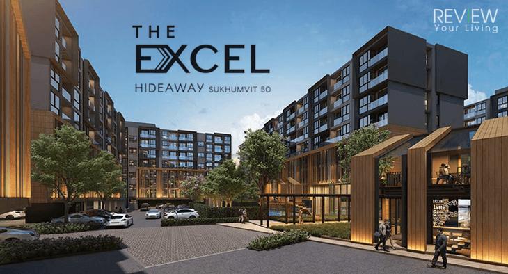 The Excel Hideaway Sukhumvit 50 - ดิ เอ็กเซล ไฮด์อะเวย์ สุขุมวิท 50 (PREVIEW)