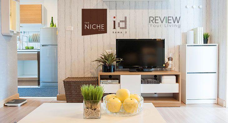 The Niche id พระราม 2 เฟส 2 (PREVIEW)