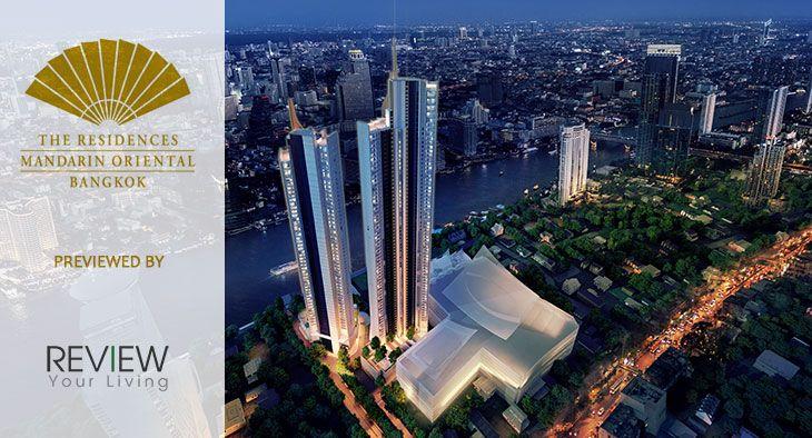 """รีวิวคอนโด ริมแม่น้ําเจ้าพระยา """"The Residences@Mandarin Oriental, Bangkok"""""""
