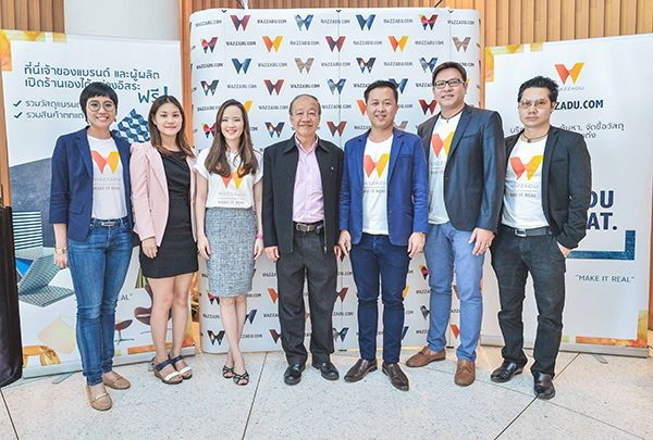 """""""บารามีซี่"""" เปิดตัว """"Wazzadu.com"""" เดคอเรทีฟ โซเชียล แพลตฟอร์ม ครบวงจรที่สุด ครั้งแรกในไทย  พลิกโฉมการตลาด การซื้อ-ขาย ในยุคดิจิทัล"""