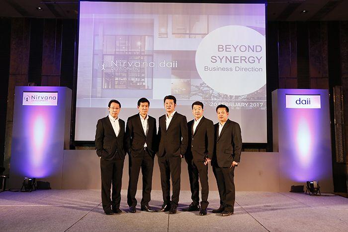ไดอิผนึกเนอวานา ประกาศแผนธุรกิจครั้งแรก ชู Living Solution สร้างนวัตกรรมใหม่ให้ในวงการอสังหาฯ