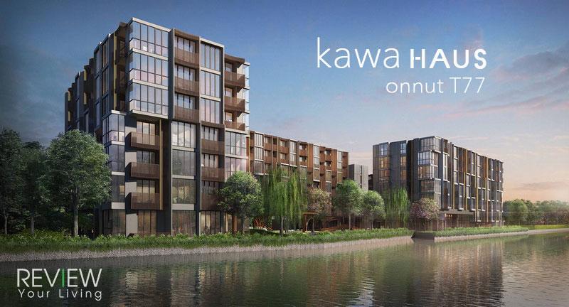 Kawa Haus Onnut T77 - คาวะ เฮ้าส์ อ่อนนุช T77 (PREVIEW)