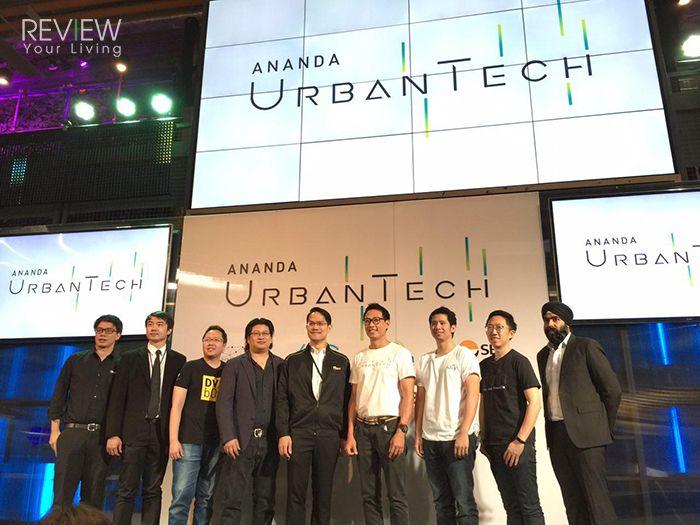 อนันดา ปฏิวัติวงการอสังหาฯ ปรับโครงสร้างสู่ Tech Company รายแรก ! เปิดตัว Ananda UrbanTech ยกระดับชีวิตเมืองยุคใหม่ให้ดียิ่งกว่า