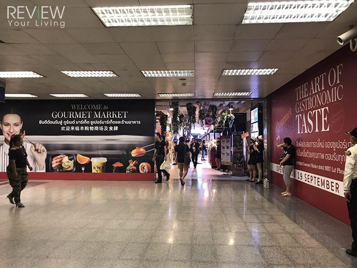 เปิดแล้ว กูร์เมต์ มาร์เก็ต (MRT ลาดพร้าว) ซูเปอร์มาร์เก็ตในรถไฟฟ้าใต้ดินแห่งแรกในประเทศ