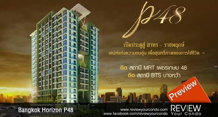 Bangkok Horizon P48 (PREVIEW)