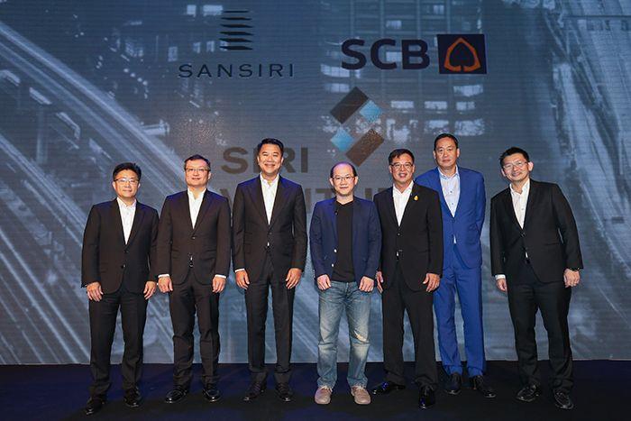 """แสนสิริ เปิดตัว Property Technology เต็มรูปแบบ รายแรกของไทย สร้างนวัตกรรมตอบโจทย์ทุกไลฟ์สไตล์ในที่อยู่อาศัยอย่างยั่งยืน ดึงไทยพาณิชย์เสริมแกร่งผ่าน """"สิริ เวนเจอร์"""" ทุนจดทะเบียน 100 ล้านบาท"""